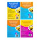 Блокнот IQ набор для дошкольников №2, 4 шт. по 36 стр. - фото 105684933