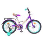 """Велосипед 18"""" Graffiti Classic RUS, цвет белый/темно-фиолетовый  УЦЕНКА"""