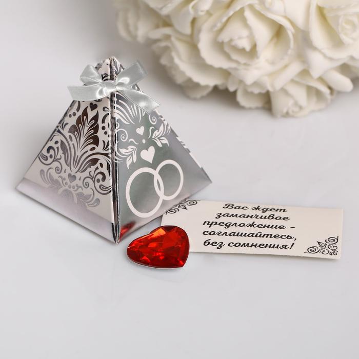Набор: пирамидка, свиток с пожеланиями и талисман «Подарки гостям на свадьбу», серебро, 20 х 25 см
