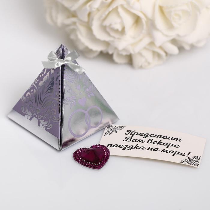 Подарок-комплимент для гостей свадьбы, сиреневый, 20 х 25 см