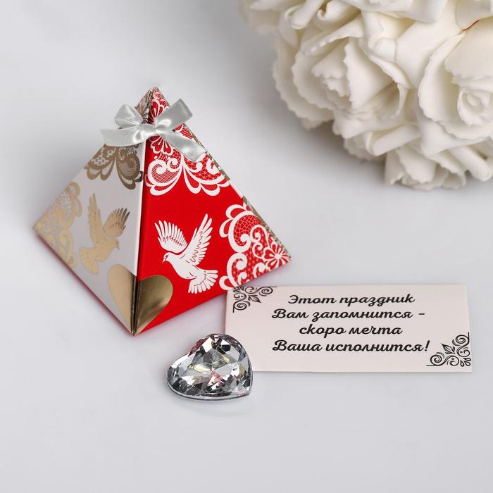 Подарок-комплимент для гостей свадьбы, красный, 20 х 25 см