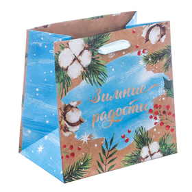"""Package craftily square """"Winter joy"""", 14 × 14 × 9 cm"""