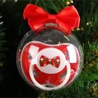 Новый год: пустышка силиконовая ортодонтическая «Джентльмен», от 0 мес., подарочная упаковка, в новогоднем шаре