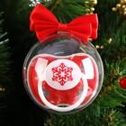 Новый год: пустышка силиконовая ортодонтическая «Снежинка», от 0 мес., подарочная упаковка, в новогоднем шаре