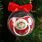 Новый год: пустышка силиконовая ортодонтическая «Дед Мороз», от 0 мес., подарочная упаковка, в новогоднем шаре