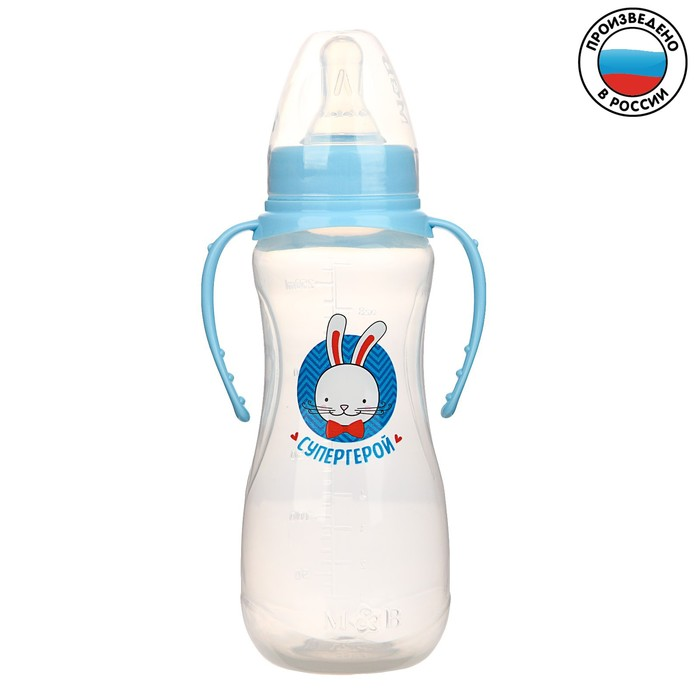 Бутылочка для кормления «Зайка супергерой» детская приталенная, с ручками, 250 мл, от 0 мес., цвет голубой