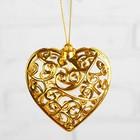 """Основа для творчества и декорирования - """"Сердце"""", цвет золотой"""