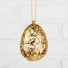 """Основа для творчества и декорирования - """"Яйцо"""", цвет золотой"""