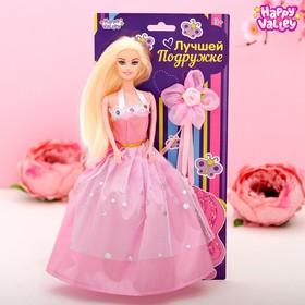 Кукла-модель на подложке с аксессуарами «Лучшей подружке», МИКС
