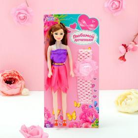 Кукла-модель на подложке с аксессуарами «Любимой доченьке», МИКС