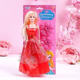 Кукла-модель на подложке с аксессуарами «Маленькой принцессе», МИКС