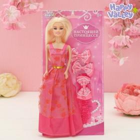 Кукла-модель на подложке с аксессуарами «Настоящей принцессе», МИКС