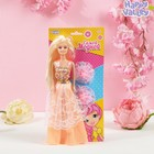 """Doll on a substrate with accessories """"Most fashionable"""", a MIX"""