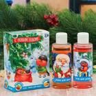"""Детский подарочный набор """"С Новым годом!"""": гель для душа и пена для ванны с ароматом земляники и апельсина"""