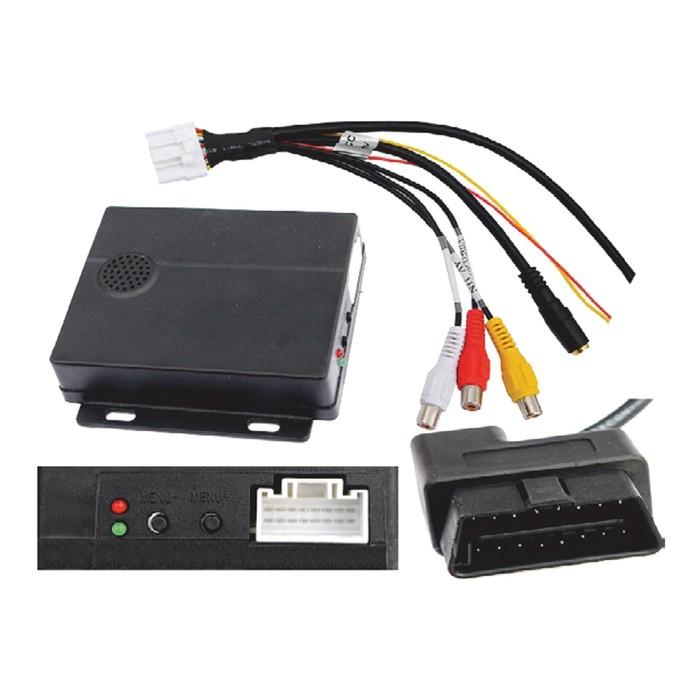 Интеллектульная парковочная система MyDean VCM-399C