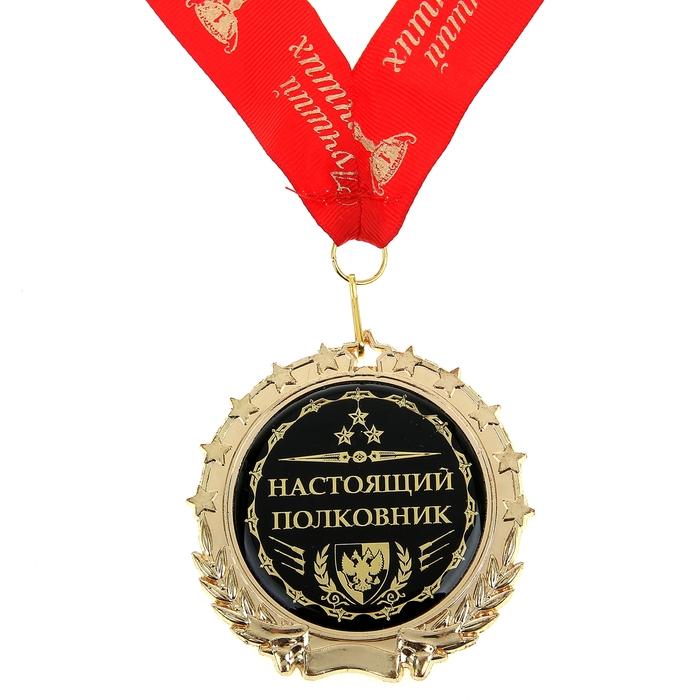 Шуточные поздравления с получением звания