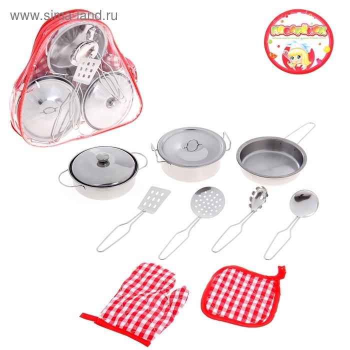 """Набор металлической посуды """"Поварёнок"""", 9 предметов"""