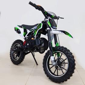 Мини кросс бензиновый MOTAX 50 cc, зеленый Ош