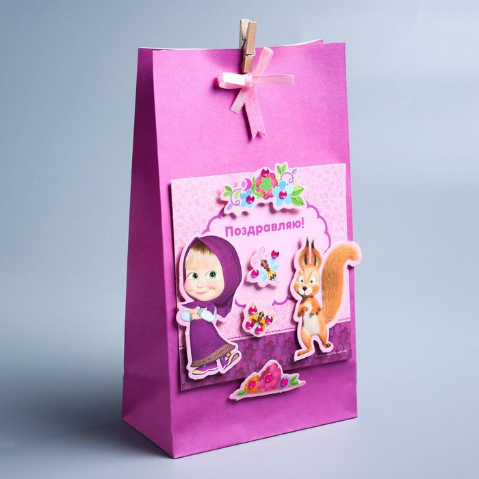 Пакет подарочный «Поздравляю», набор для создания, Маша и Медведь