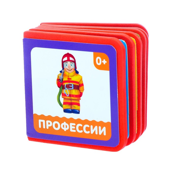 Мягкая книжка- кубик EVA «Профессии», 6 х 6 см, 12 стр.