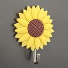 Крючок-наклейка «Подсолнухи», цвет жёлтый