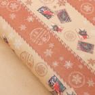 Бумага упаковочная крафтовая «Зимняя почта», 70 × 100 см
