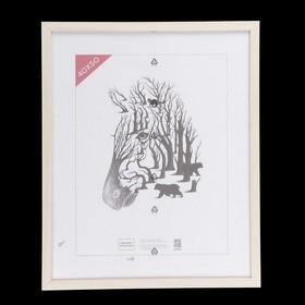 Photo frame 40x50 cm (201) MDF