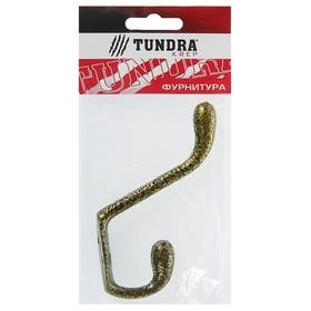 Крючок мебельный двухрожковый TUNDRA krep, КМ06BS, цвет золото на черном - фото 7475116