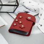 Визитница, 28 кардхолдеров, на кнопке, цвет красный