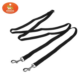 Coupler for two dogs, each 90 x 1.5 cm, black