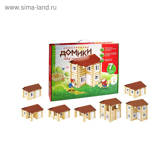 "Игра-конструктор ""Домик для гномика"", 7 комбинаций, тип 3"
