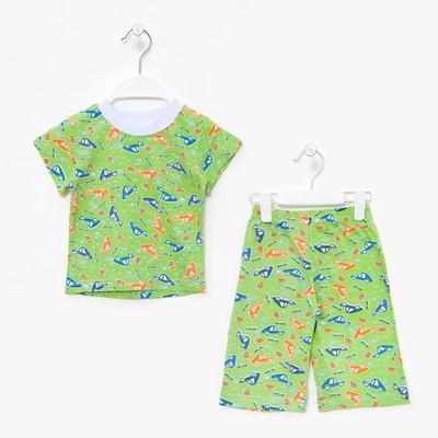 Комплект для мальчика А.2136 майка/шорты, рост 98
