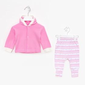 Комплект Нежность штаны/кофта с капюшоном, розовый, рост 74 (24)