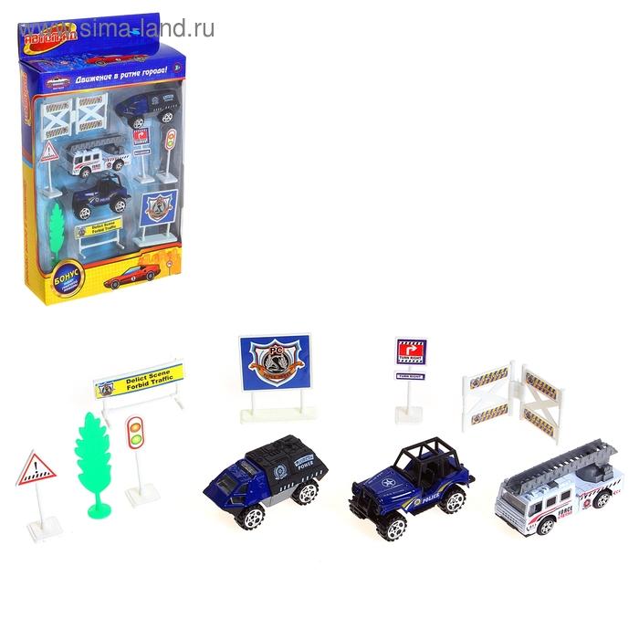 """Набор металлических машинок """"Полиция"""": 3 машинки, аксессуары, БОНУС - макет гоночной машины"""