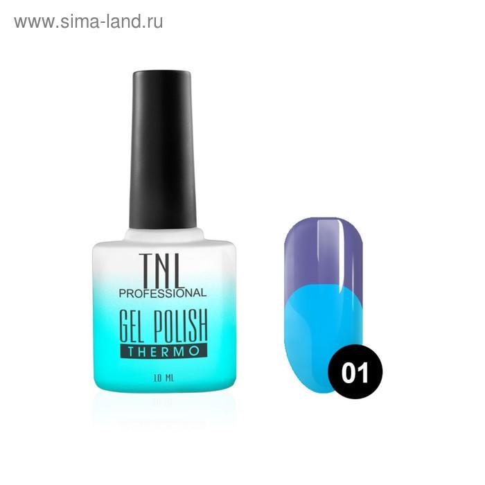 Гель-лак TNL Тhermo №01, васильковый/голубой, 10 мл