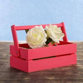Кашпо флористическое из двух реек, складная деревянная ручка, розовое, 24,5х13,5х9см