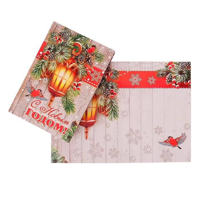 Картинки, мир открыток новый год