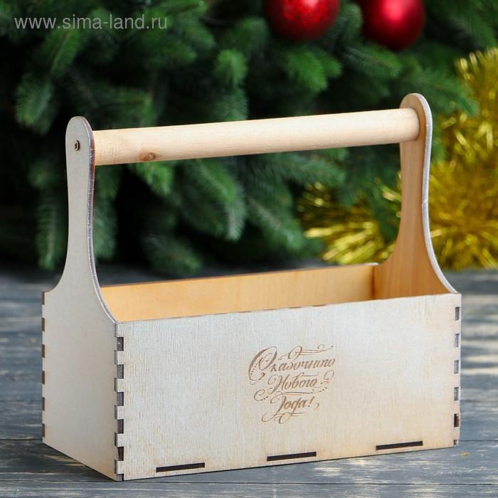 """Кашпо флористическое """"Сказочного Нового Года"""", деревянная ручка, белое золото, 23х11х22см"""