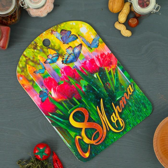 """Доска разделочная сувенирная """"8 Марта № 6"""", 19,5×27,5 см"""