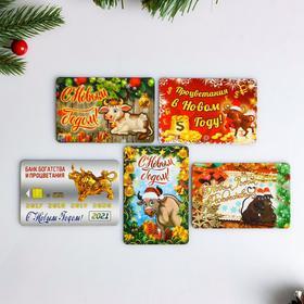 """Set of magnets """"the new year-2020 2"""" 10 PCs., 9 x 6 cm"""
