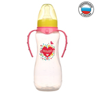 Бутылочка для кормления «Малышка» детская приталенная, с ручками, 250 мл, от 0 мес., цвет розовый - фото 561415