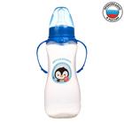 Бутылочка для кормления «Пингвинёнок Рокки» детская приталенная, с ручками, 250 мл, от 0 мес., цвет синий - фото 561421