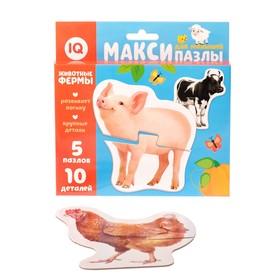 Макси-пазлы «Животные фермы» реалистичные