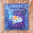 Зеркало в конверте «Ангелок с трубкой», 7 х 7,8 см