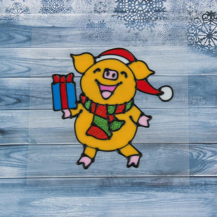 """Наклейка на стекло """"Весёлая свинка с подарком"""" 14*14 см"""