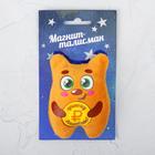 "Magnet talisman ""Bring wealth!"" bear"