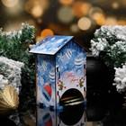 """Чайный домик """"С Новым Годом"""" 9×9×16см"""