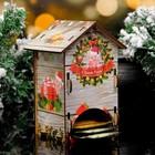 """Чайный домик """"С Новым Годом, хрюша"""" 9×9×16см"""