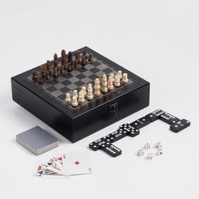 Набор шахмат с домино, костяшка синяя 5,3 × 2,7 см, пешка 4.5 см, ферзь 9 см