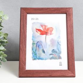 Photo frame 15x21 cm No. 13 tree